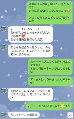 Img_3264